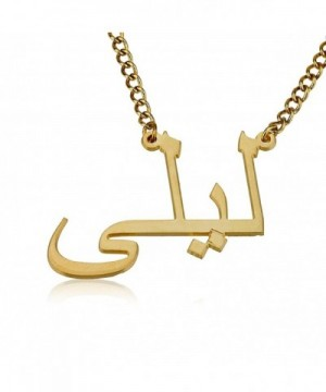 Arabic Necklace Personalized Custom Inches