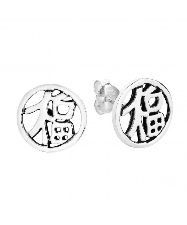 Chinese Symbol Sterling Silver Earrings